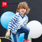 JJLKIDS 男童 波浪條紋撞色運動外套(彩藍)