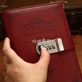筆記本 密碼本子帶鎖韓國創意復古筆記本文具商務工作記事本大學生日記本 珍妮寶貝