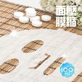 嬌莉柔優質壓縮面膜紙(S型)-100入 [48393]美容護膚敷臉.方便攜帶