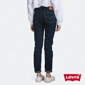 Levis 男友褲 中腰寬鬆版牛仔褲 / 黑藍基本款 / 彈性布料