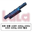 全新 宏碁 ACER Aspire 4252g 4252z 4253 4253g 4333 電池