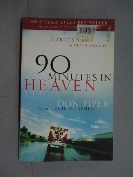 【書寶二手書T6/原文小說_HGW】90 Minutes in Heaven: A True Story of Deat