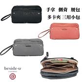 BESIDE-U 多卡片夾層小包 三用小包 三層包 手拿包 側背包 腰包 斜背包 BRDM05J (黑/灰/粉)