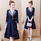 韓版女裝新款早秋中長款洋氣大碼胖mm胖妹妹遮肚子洋裝顯瘦 雙十二全館免運