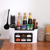 廚房收納架子神器整理盒用品用具小百貨置物架省空間儲物調味料品台秋節88折