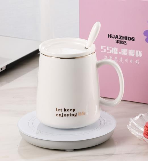 恆溫墊暖暖杯55度加熱器恒溫寶暖杯墊熱牛奶神器自動電熱保溫水杯子底座 艾瑞斯居家生活
