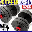 防水耐用PE(永不生鏽) 堅固一體鋼條+PP包覆 舒適弧形握桿(人體工學)