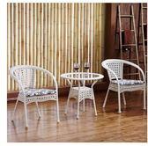 藤椅三件套小茶幾陽臺桌椅組合騰椅子休閒靠背椅戶外桌椅室外庭院igo   酷男精品館
