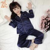 兒童睡衣冬秋季長袖仿絲綢開衫女童冰絲薄款夏季寶寶套裝女孩家居服禮物限時八九折
