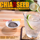 *富含OMEGA 3、OMEGA 6、膳食纖維、蛋白質、維他命和礦物質。