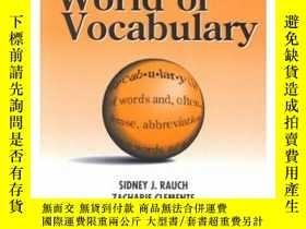 二手書博民逛書店WORLD罕見OF VOCABULARY ORANGE LEVEL SE 1996C (GLOBE WORLD O