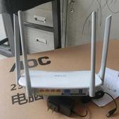 TP-LINK無線路由器千兆wifi家用雙頻5G高速穿墻1200M光纖WDR5620   電購3C
