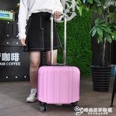 可愛行李箱男女兒童旅行箱18寸小型密碼箱迷你拉桿箱16寸卡通皮箱 雙十二全館免運