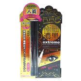 NAF 0.1極細艷黑防水眼線液筆(第三代全新升級版) 2入組 ◆86小舖◆