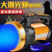 夜釣燈 大功率氙氣藍光探照燈強光充電超亮戶外激光炮釣魚燈台釣燈 1色