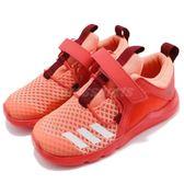 adidas 慢跑鞋 RapidaFlex 2 EL I 紅 粉紅 2代 休閒鞋 基本款 童鞋 小童鞋【PUMP306】 DB0492