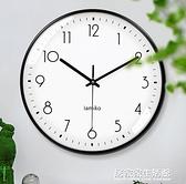 鐘表掛鐘客廳時鐘北歐簡約家用鐘飾時尚輕奢掛表現代石英鐘掛墻鐘 居家家生活館
