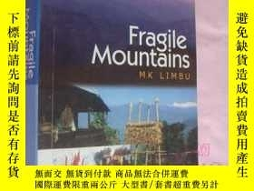 二手書博民逛書店〈脆弱的山河〉FRAGILE罕見MOUNTAIN (A nove