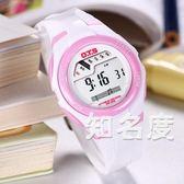 手錶 ots兒童手錶女孩防水時尚女中小學生電子錶男孩可愛小孩女童手錶 6色