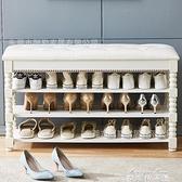 鞋櫃 歐式換鞋凳鞋柜現代鞋架簡易家用門口多層防塵儲物凳 16【全館免運】