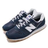 New Balance 休閒鞋 NB 373 藍 白 男鞋 女鞋 膠底 麂皮 運動鞋 【ACS】 ML373DB2D