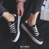 2020新款低幫帆布潮鞋韓版潮流男鞋黑色布鞋百搭運動板鞋休閒 快速出貨