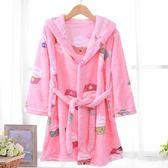 全館82折-法蘭絨兒童睡袍珊瑚加厚睡衣男童女童小孩寶寶浴袍