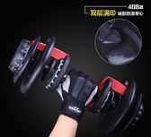週年慶優惠-健身手套男器械力量耐磨半指運動手套