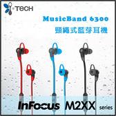 ▼i-Tech MusicBand 6300 頸繩式藍牙耳機/運動型/先創公司貨/InFocus/鴻海/M2/M2+/M250