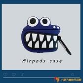 小鱷魚airpods保護套蘋果2代無線耳機盒硅膠可愛情侶掛扣【小獅子】