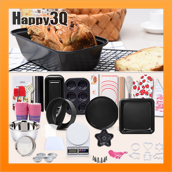 烘焙用具烤蛋糕新手料理工具組烘焙烤具套裝簡單好上手餅乾蛋塔模【AAA4099】預購