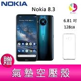 分期0利率 NOKIA 8.3 (8G/128G) 6.81 吋 5G蔡司光學四鏡頭劇院級智慧手機 贈『氣墊空壓殼*1』