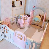 兒童室內游戲圍欄滑梯學步樂園寶寶安全柵欄