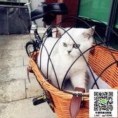 車籃 自行車後置籃子折疊自行車筐寵物籃子 帶蓋車簍子 車籃 igo宜品居家