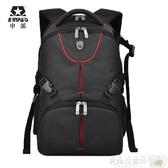 攝影背包 申派 單反相機包後背攝影包多功能戶外背包佳能防水專業防盜包 JD特賣