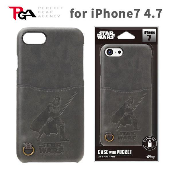 【漢博】 iPhone7 4.7吋 iJacket 星際大戰 皮革系列 可插卡 硬式保護殼 - 達斯維達
