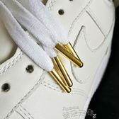 鞋帶AF1空軍一號高低幫適用金屬頭扁鞋帶/140cm白色 金頭FlatX 【四月特賣】