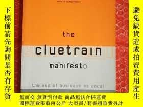 二手書博民逛書店the罕見ClueTrain manifesto 破繭而出; 英