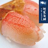 【阿家海鮮】日本松葉大蟹鉗2L (300g±10%/包)