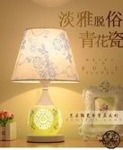床頭燈 歐式陶瓷現代簡約臥室床頭燈結婚房客廳個性
