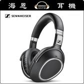 【海恩數位】德國 森海塞爾 SENNHEISER PXC-550 Wireless 無線藍牙耳罩式耳機