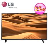 【LG 樂金】 55型 4K智慧物聯網液晶電視 55UM7300PWA