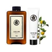 【阿原肥皂】愛承諾-木本漱口水-護齦+牙膏
