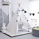 兒童小帳篷游戲屋室內女孩公主房寶寶讀書角...