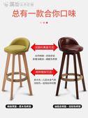 吧台椅北歐現代實木高腳凳吧台凳酒吧椅休閒靠背椅子凳子igo【搶滿999立打88折】