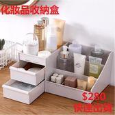 收納盒 化妝品收納盒 桌面收納箱 首飾盒 整理盒 抽屜式置物架 中號/三色可選