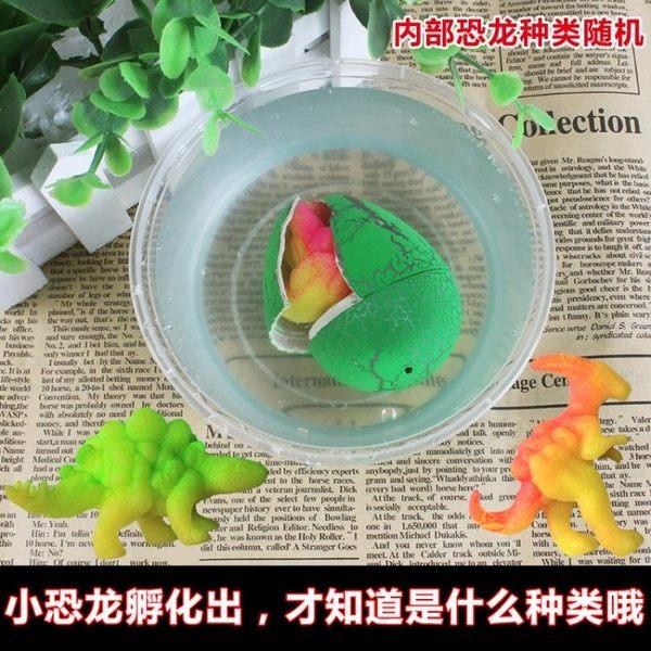 模型玩具 兒童膨脹泡水恐龍蛋孵化蛋禮物仿真吸水膨脹大號恐龍蛋變形蛋玩具 酷動3C