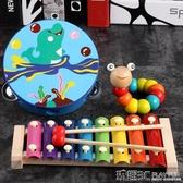 敲琴 幼兒童手敲八音琴1-2-3周歲8個月寶寶小木琴益智嬰兒打擊樂器玩具 新品特賣