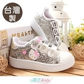 中大女童鞋 台灣製Hello kitty正版俏麗休閒運動鞋 魔法Baby