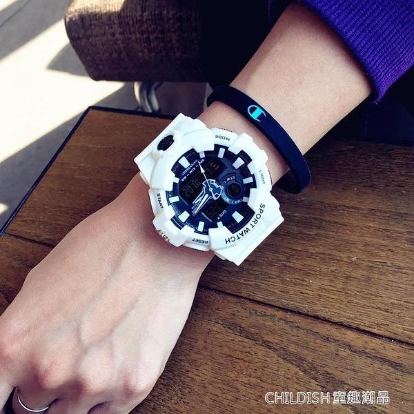 時尚潮流ULZZANG手錶男女學生韓版簡約大氣電子表運動防水 童趣潮品